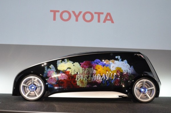 Toyota fun car
